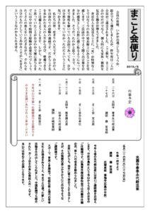 makoto-201505のサムネイル