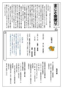 makoto-201510のサムネイル