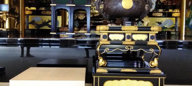 焼香卓の台